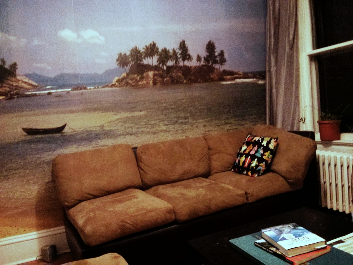 the living room: complete with a beach :-)