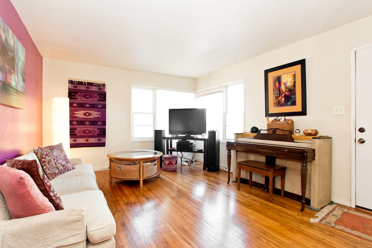 Room in Richmond! City by the bay~