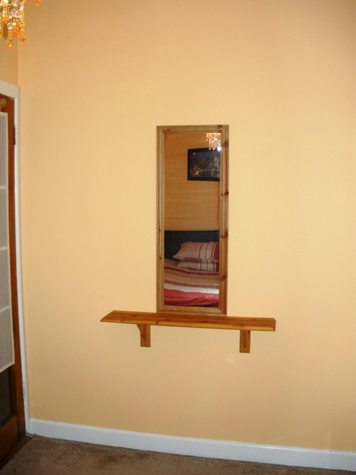 The private mirror