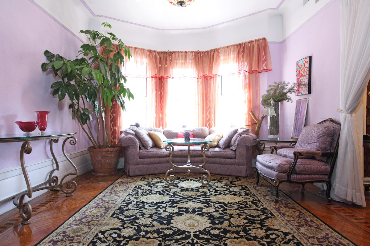 The Very Sunny Living Room in Duplex Townhouse!