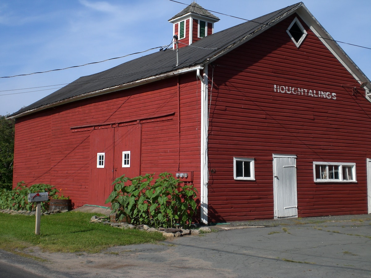 The Zen Farmhouse