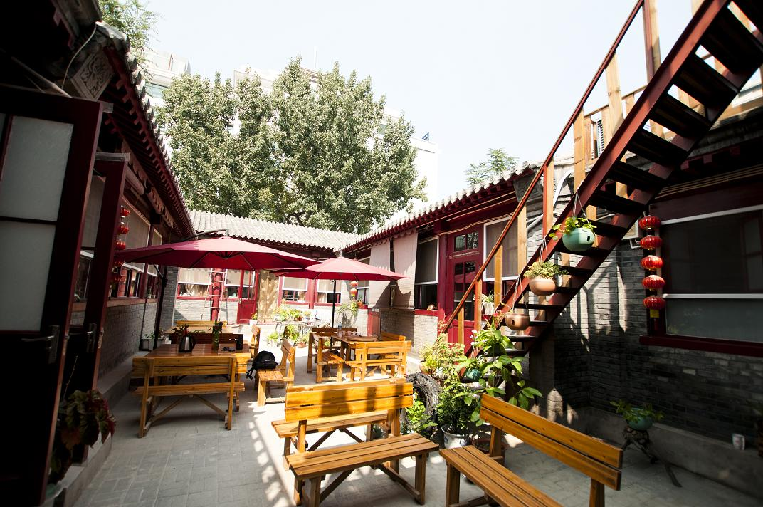Heart of Beijing: House with View 2