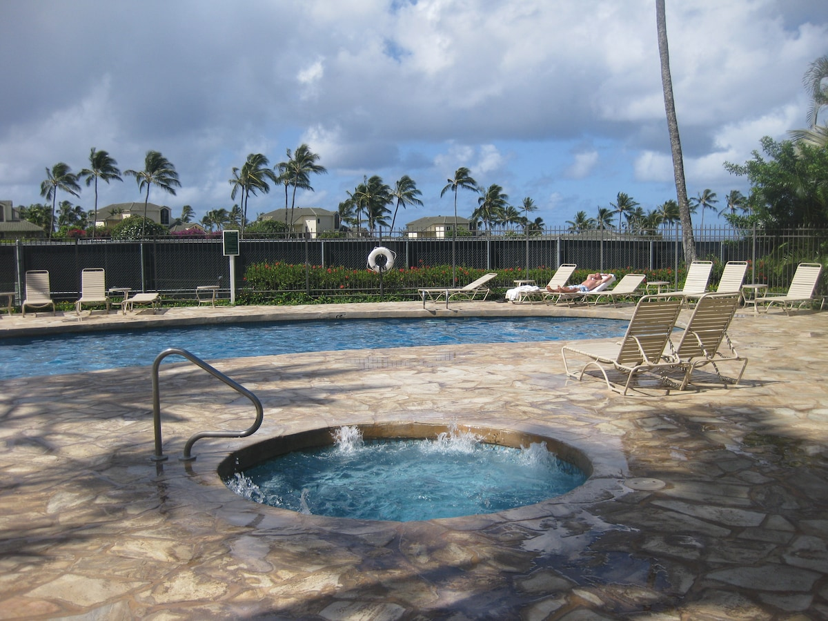 KING KAM SUITE, LANAI VILLAS, POIPU