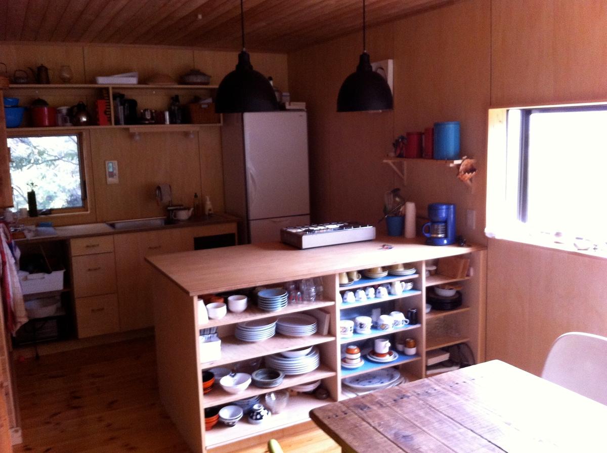 DIY Kitchen!