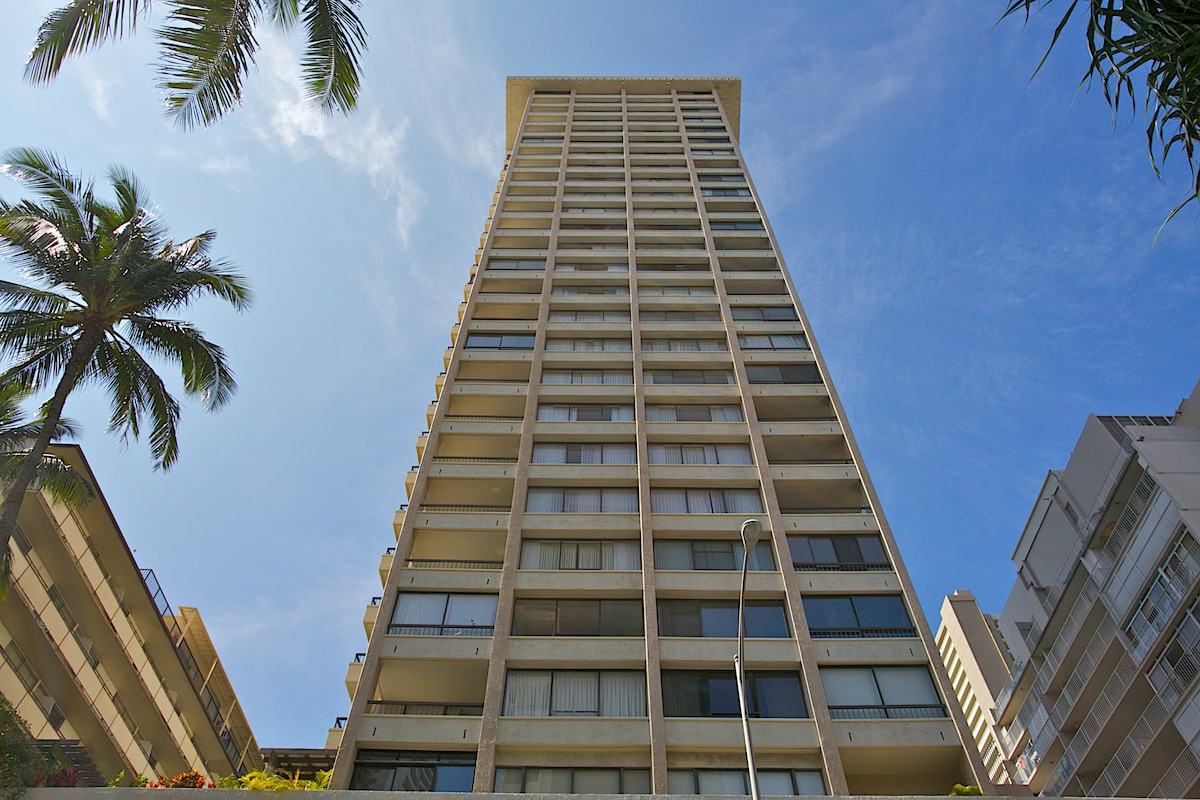 Luxury 2bd in the heart of Waikiki