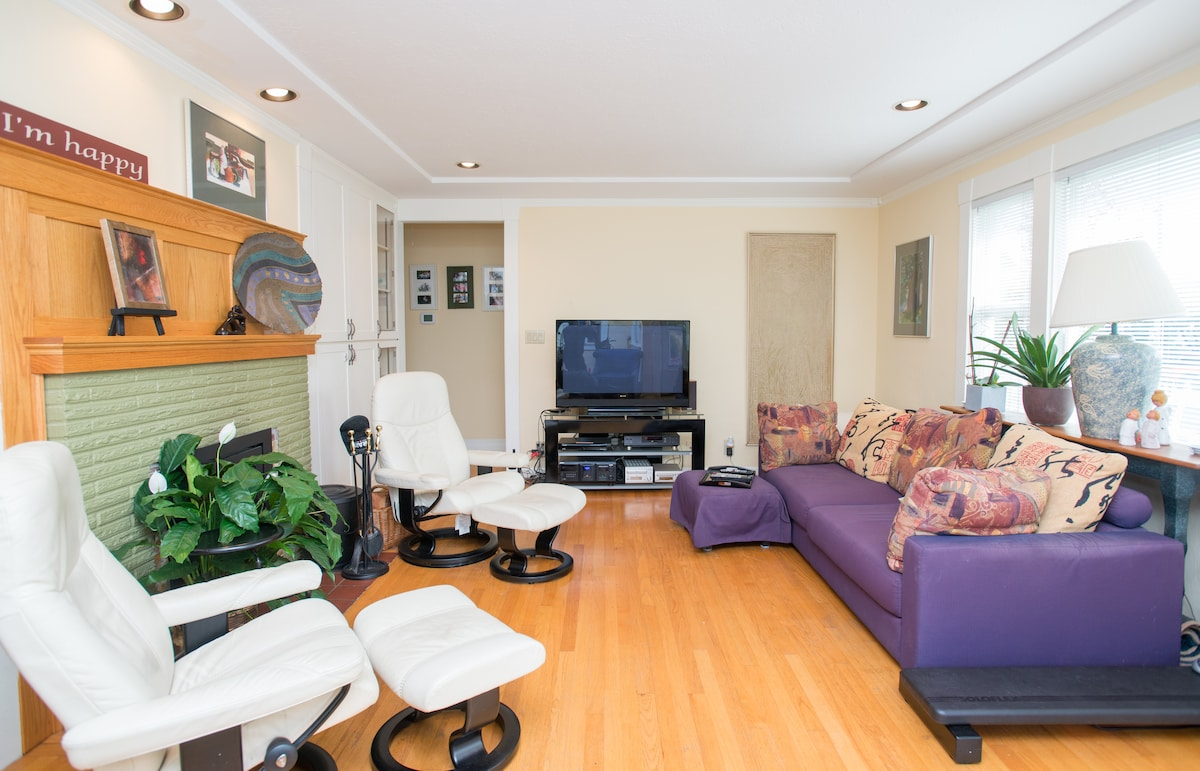 Family living room available to share