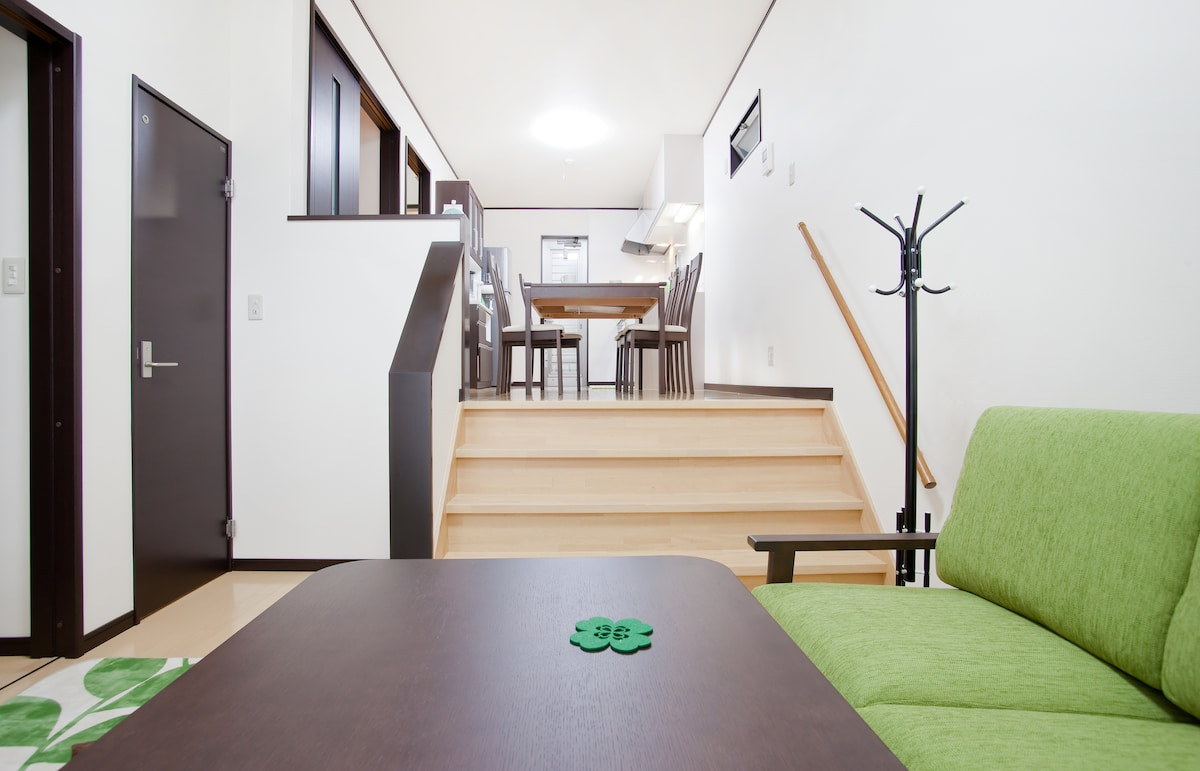 #Kyoto #Great #New #Convenient Home