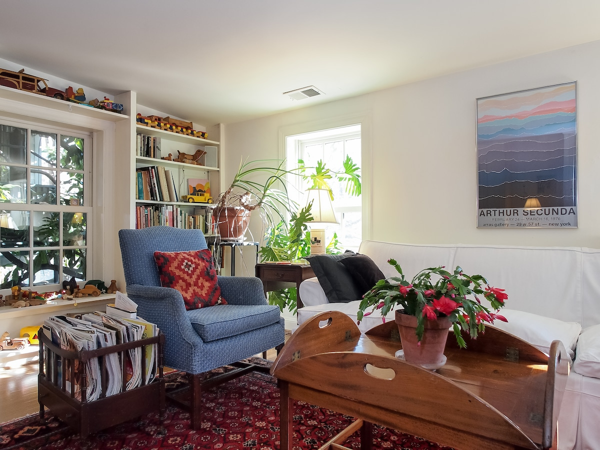The large and comfortable Living/Dining area includes . . .