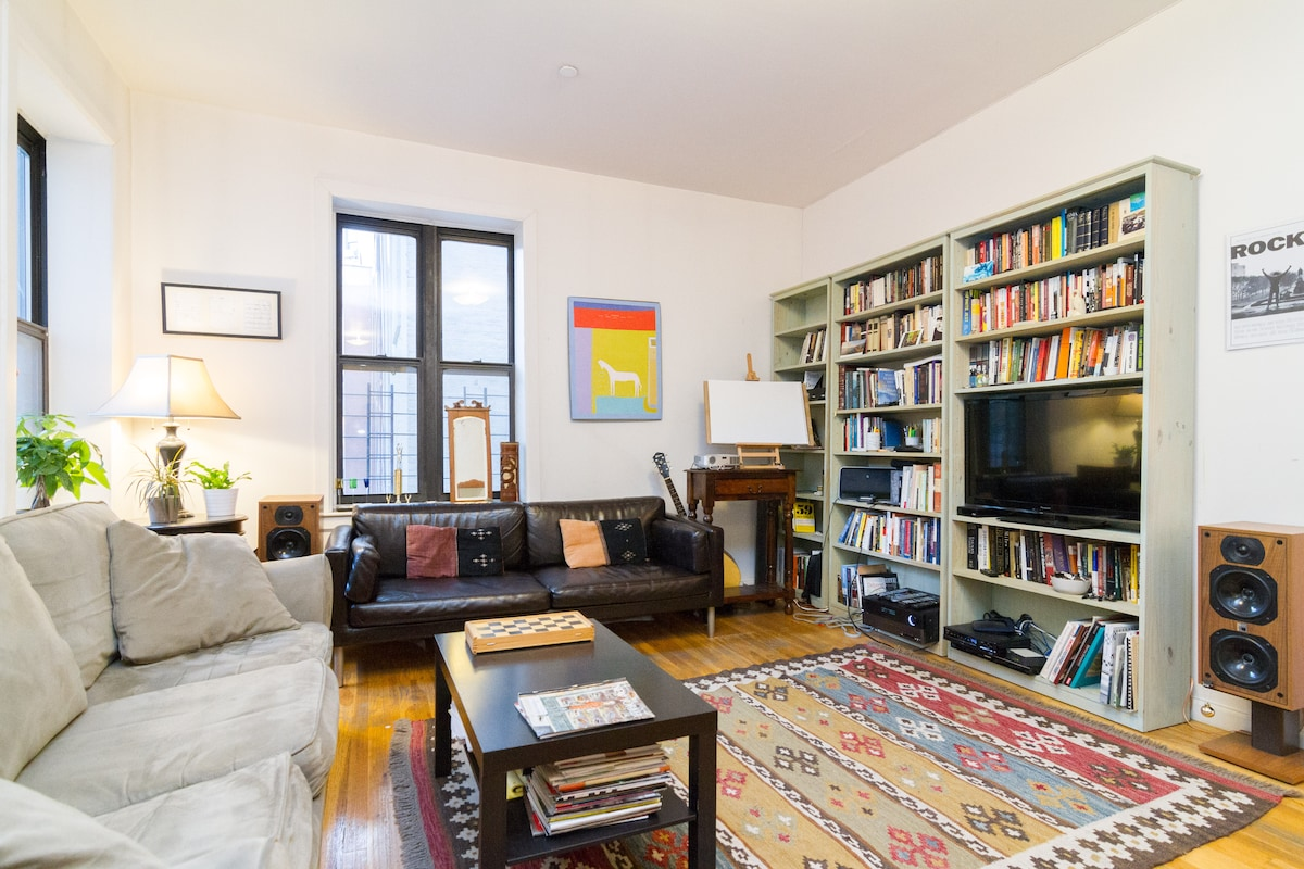 Cozy Room in Large NYC Apartment! 2
