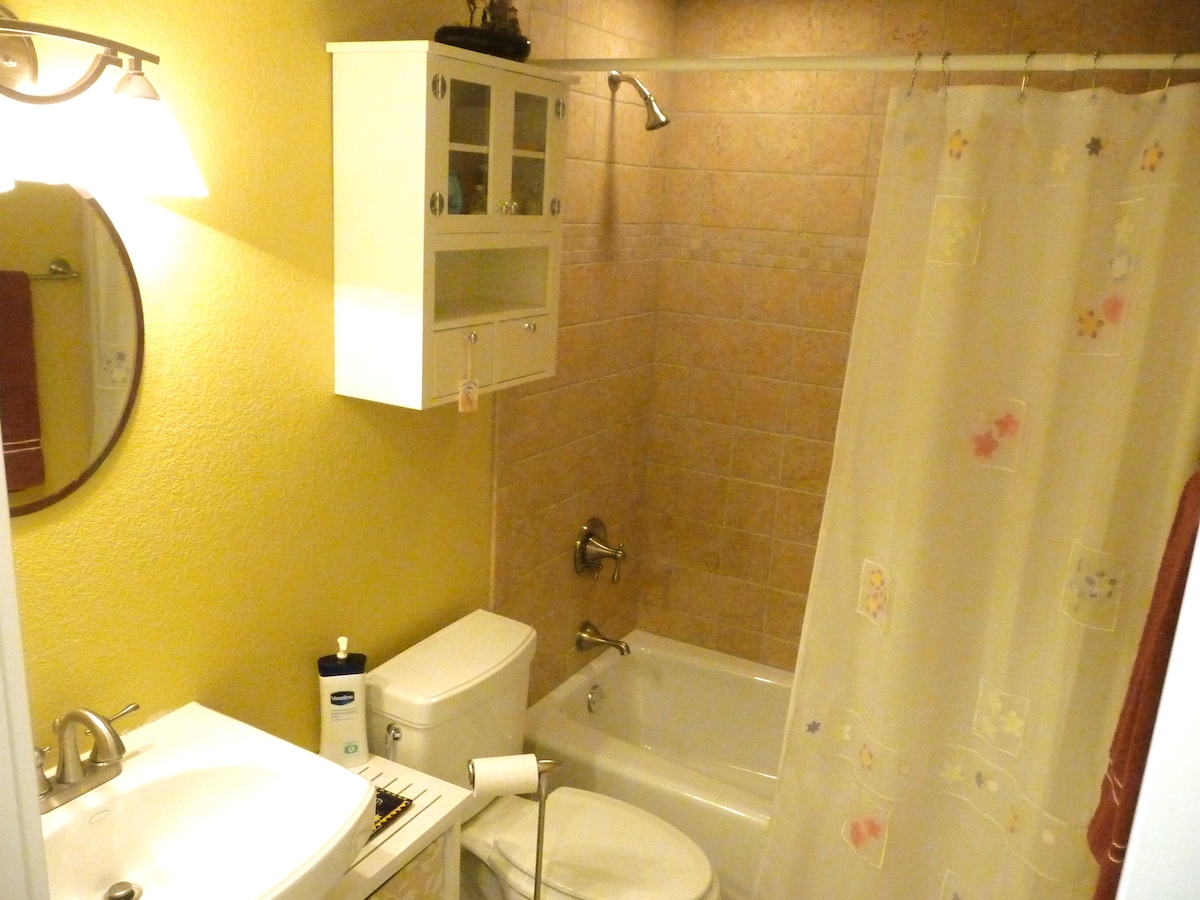 Your private newly remodeled full bath is right across the hall...