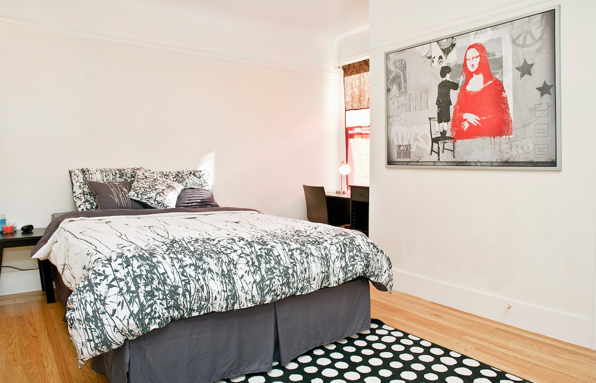 Remodeled Cozy Sunny Room! - RED