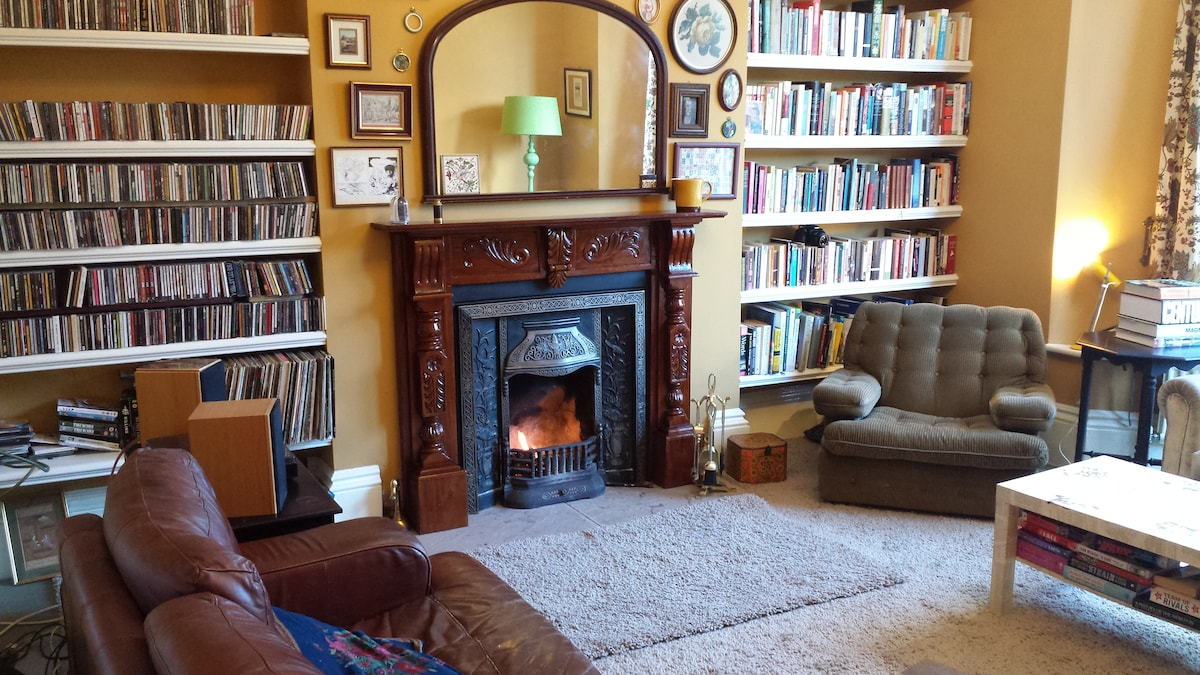 Double room - Victorian house