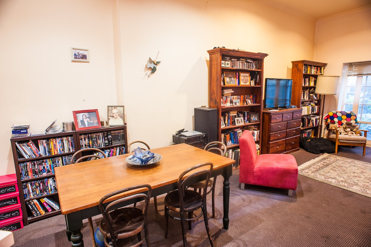Dining and Living Room (loads of books and dvds to borrow)