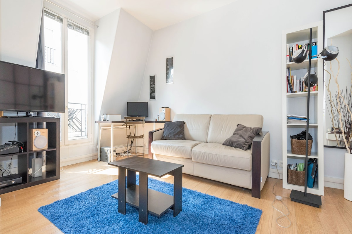 Cosy Studio - Grands Boulevards