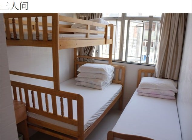 cheap quad for 4 persons in mongkok