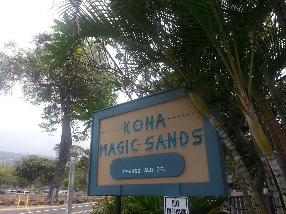 Entrance sign on Alii Drive.