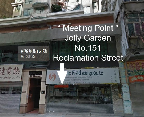Meeting point is shown.