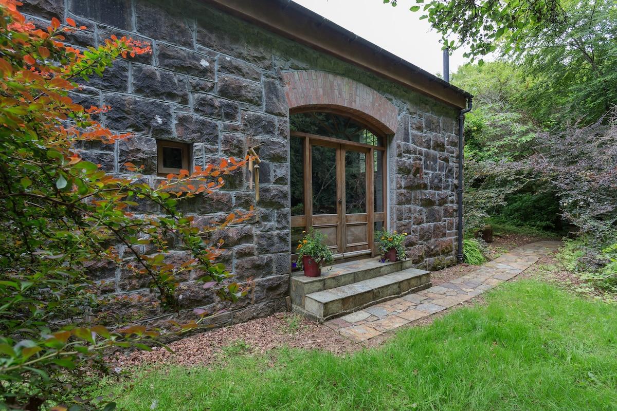 Station House Cottage