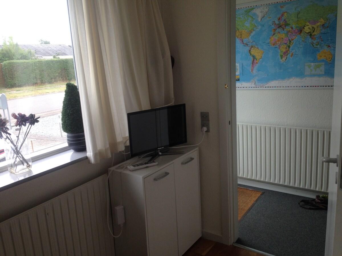 Dejligt værelse i enderækkehus