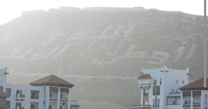 Agadir super T3 tout equipe + clim.