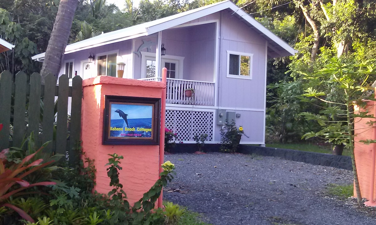 Entrance to the Dolphin Cottage