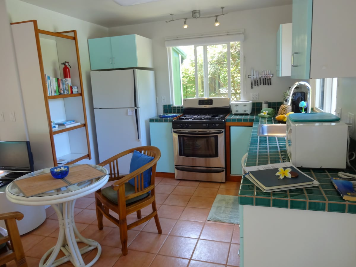 Everything you need here to make yourselves truly 'at home' in Maui