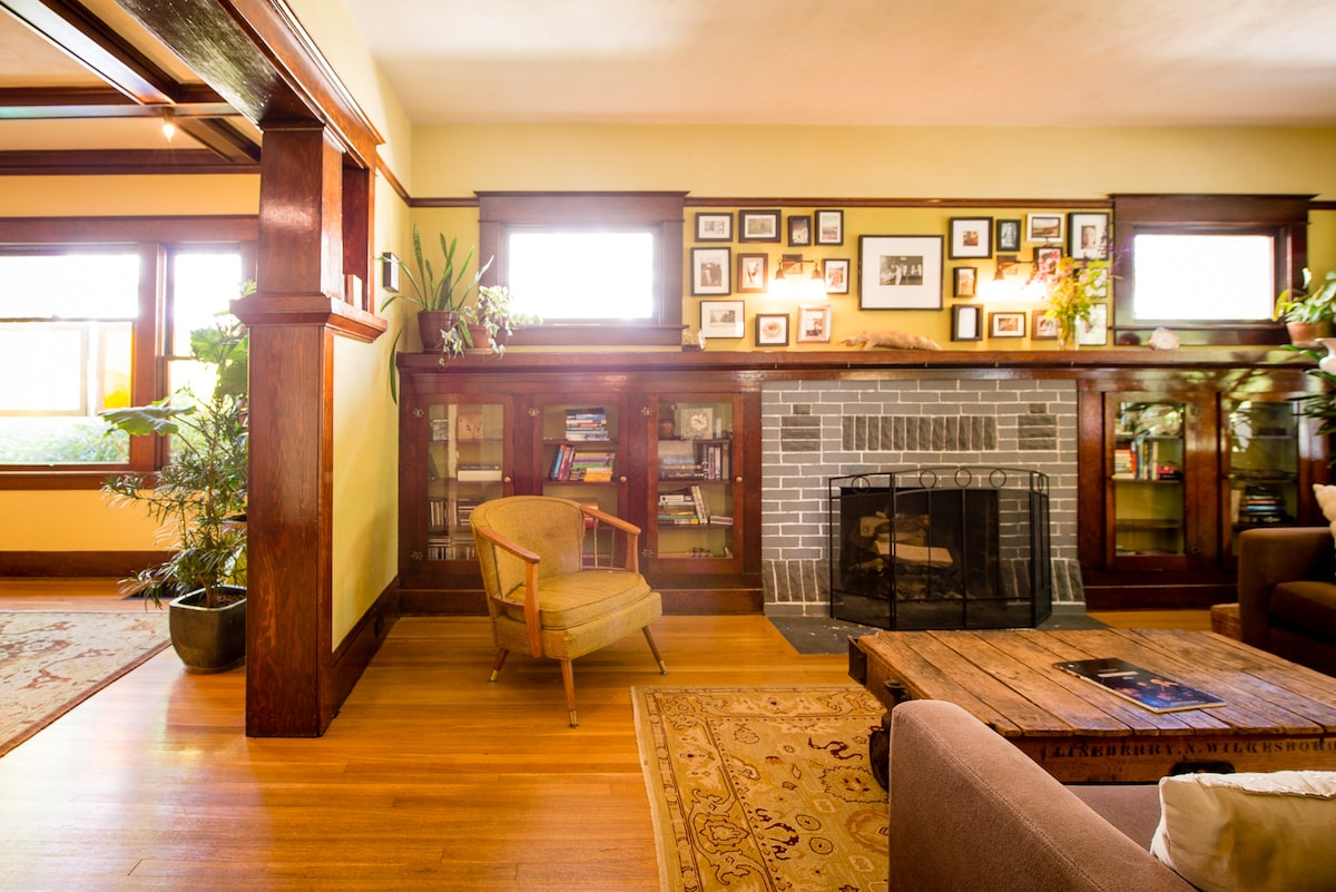 The living room is a lovely place to visit with family and friends or just relax in front of the fire.
