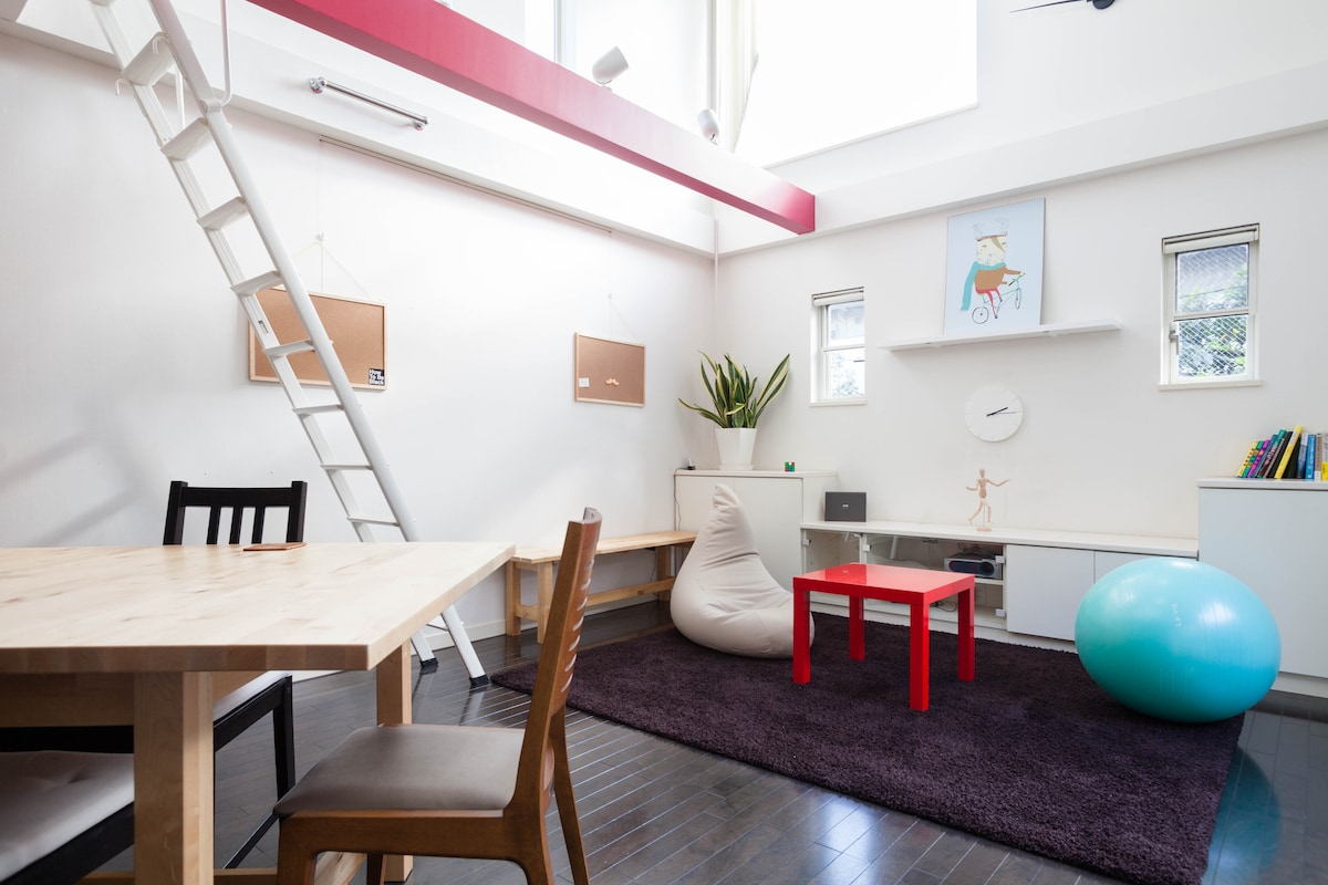 Designer Loft -12min train Shinjuku