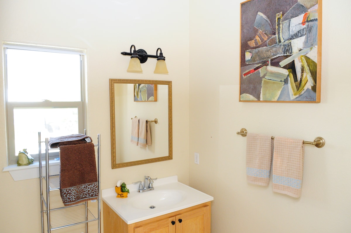This is your bathroom, right next to your bedroom