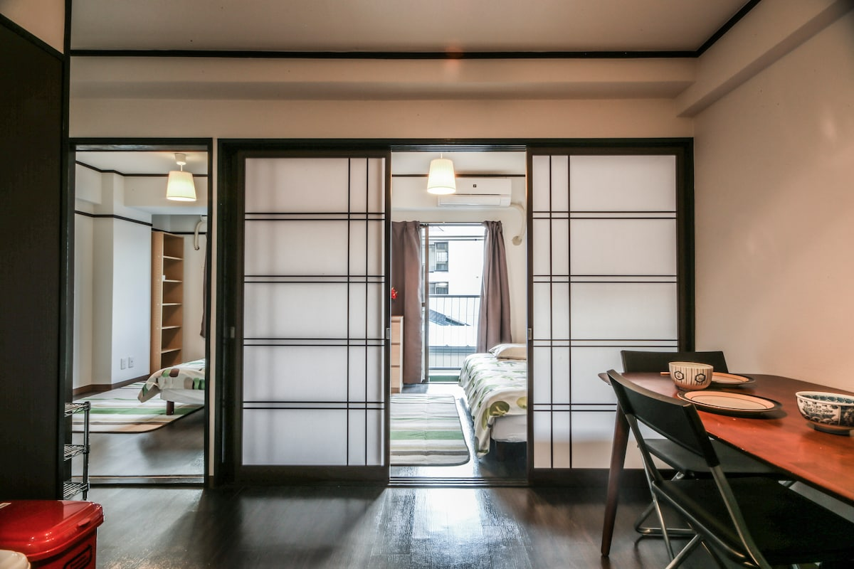 ☼Great 2BR apartment near Shinjuku☼