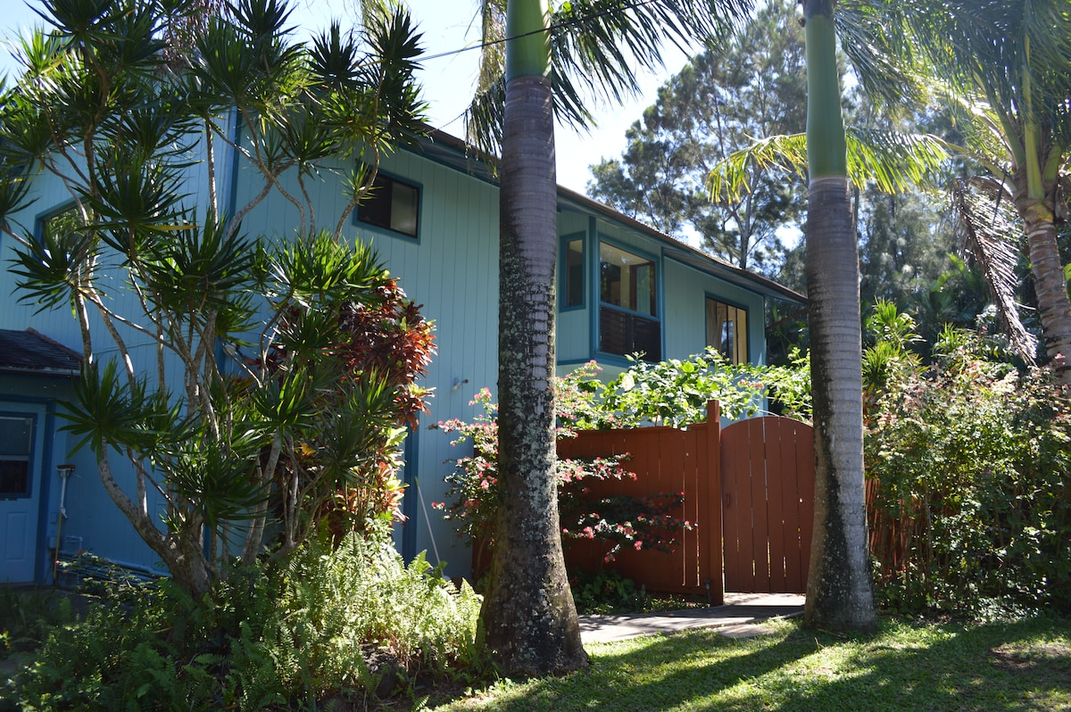 Patio House Maui North Shore