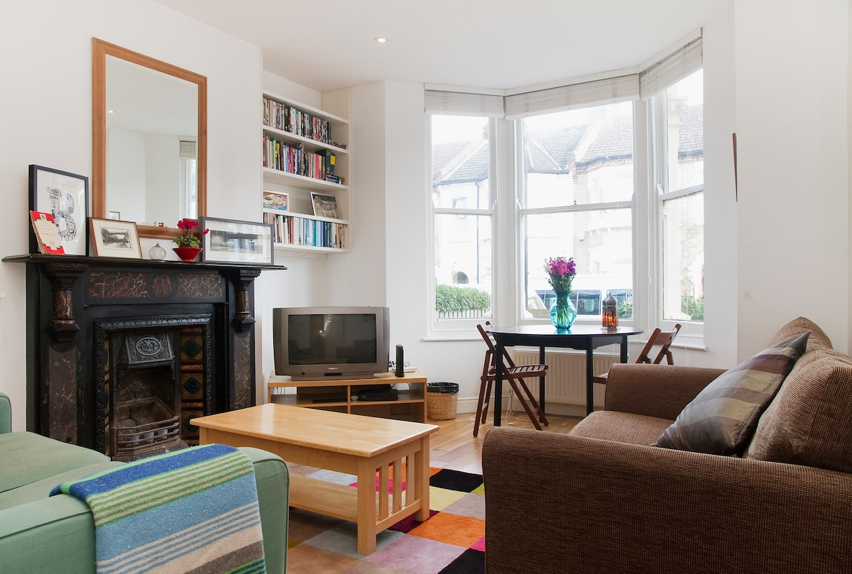 Cosy double room in Brixton, London