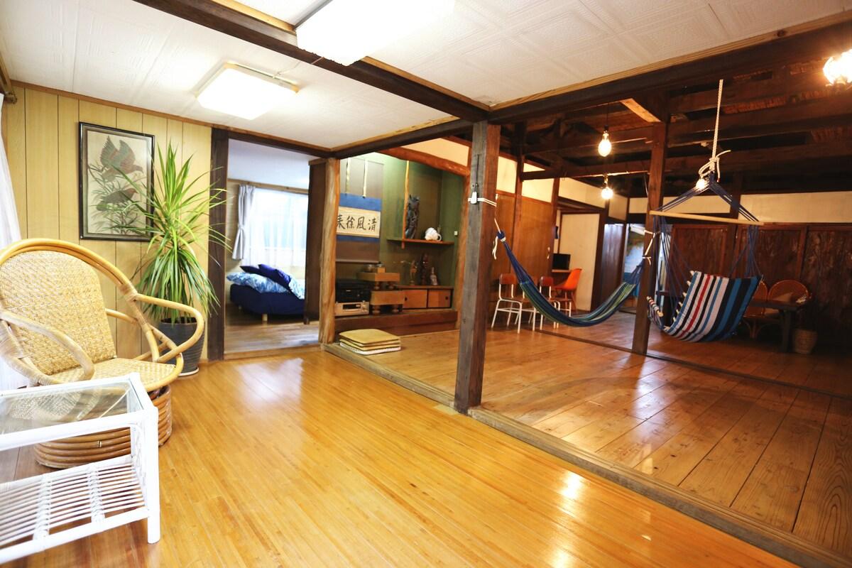 Okinawa Traditional Style Residence