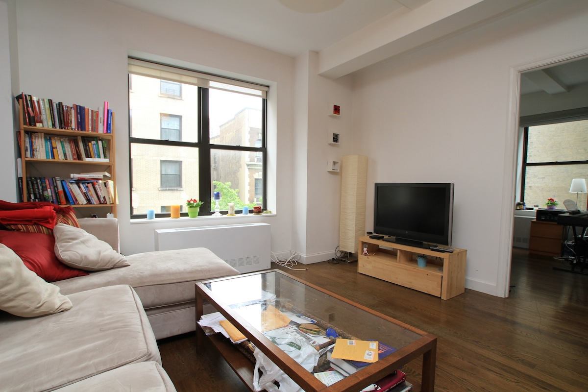 Luxary 1BR in the Upper West Side!!