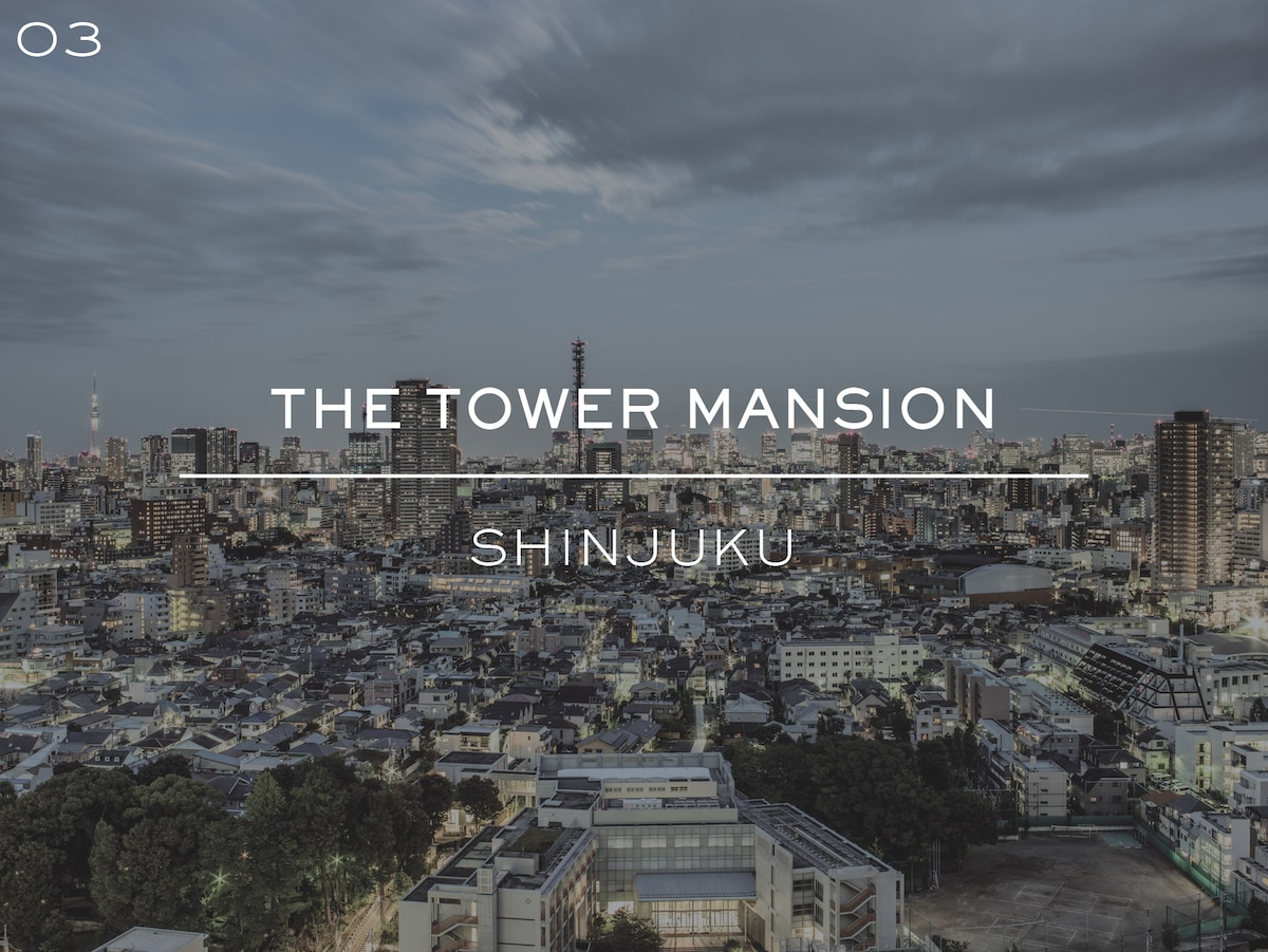 THE TOWER MANSION— SHINJUKU