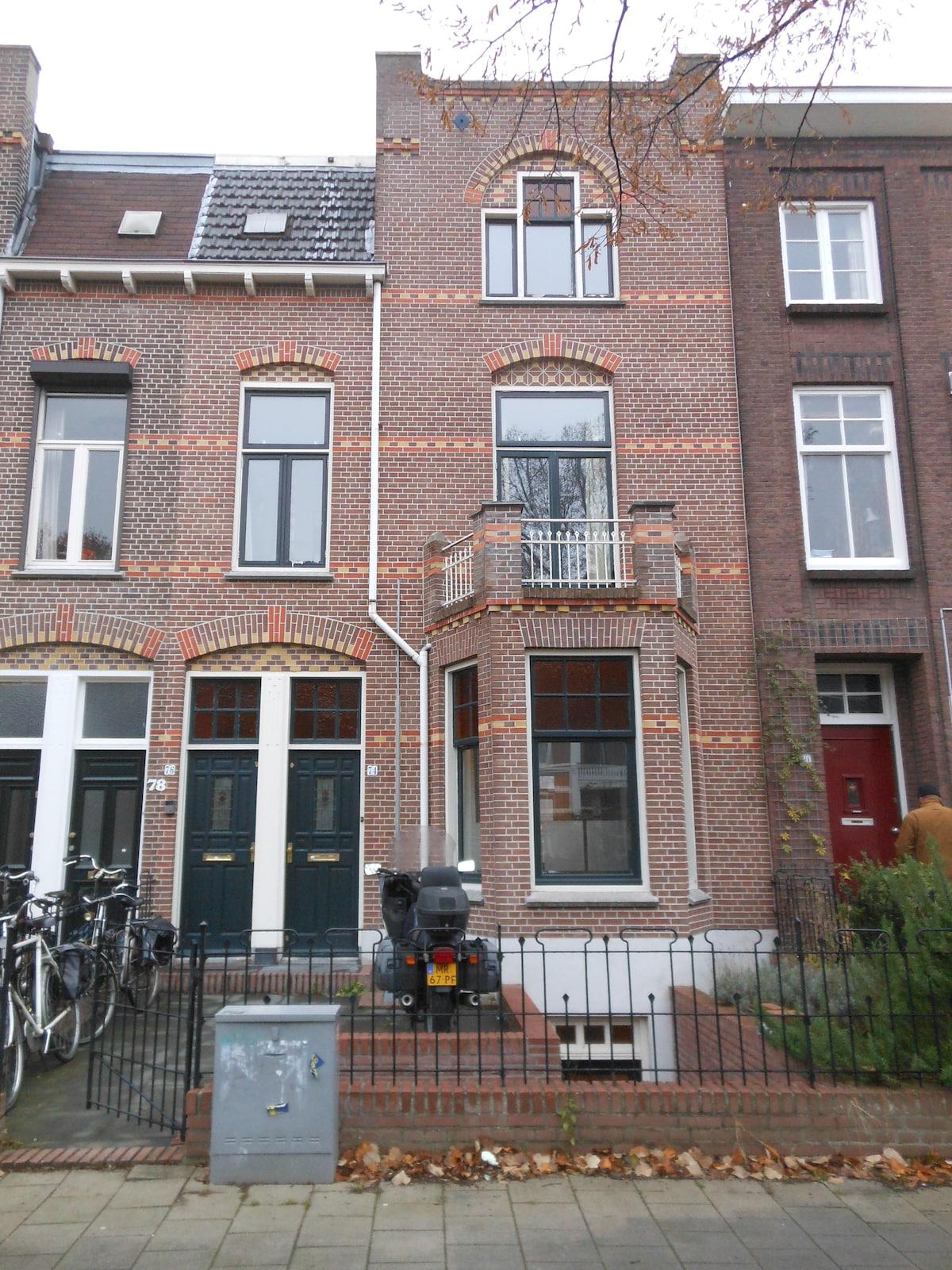 Independent Basement Apartment