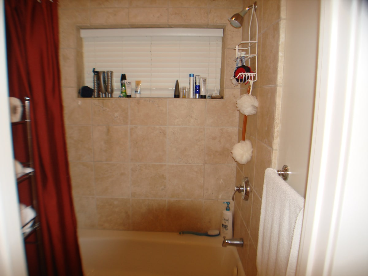 Guest bathroom - shared with 1 person who is never there