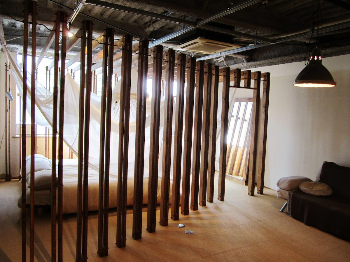 The Cocoon Room (Downtown Kyoto)
