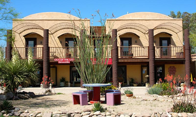Tubac Two Bedroom