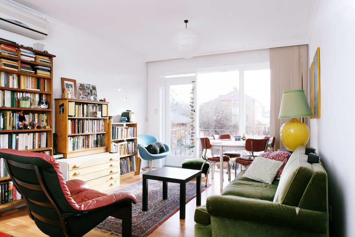 Our sunny loungeroom