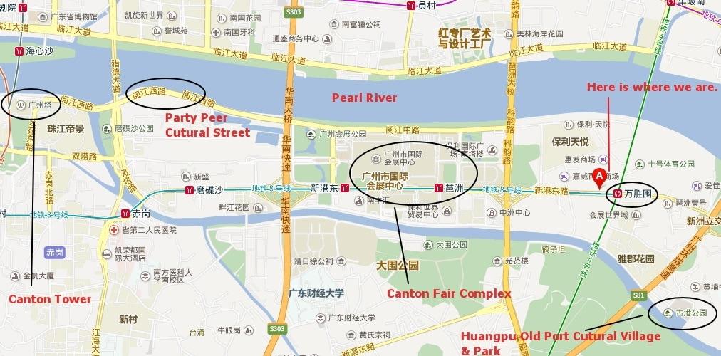 Comfy Suite for 1-2 near MTR & Fair