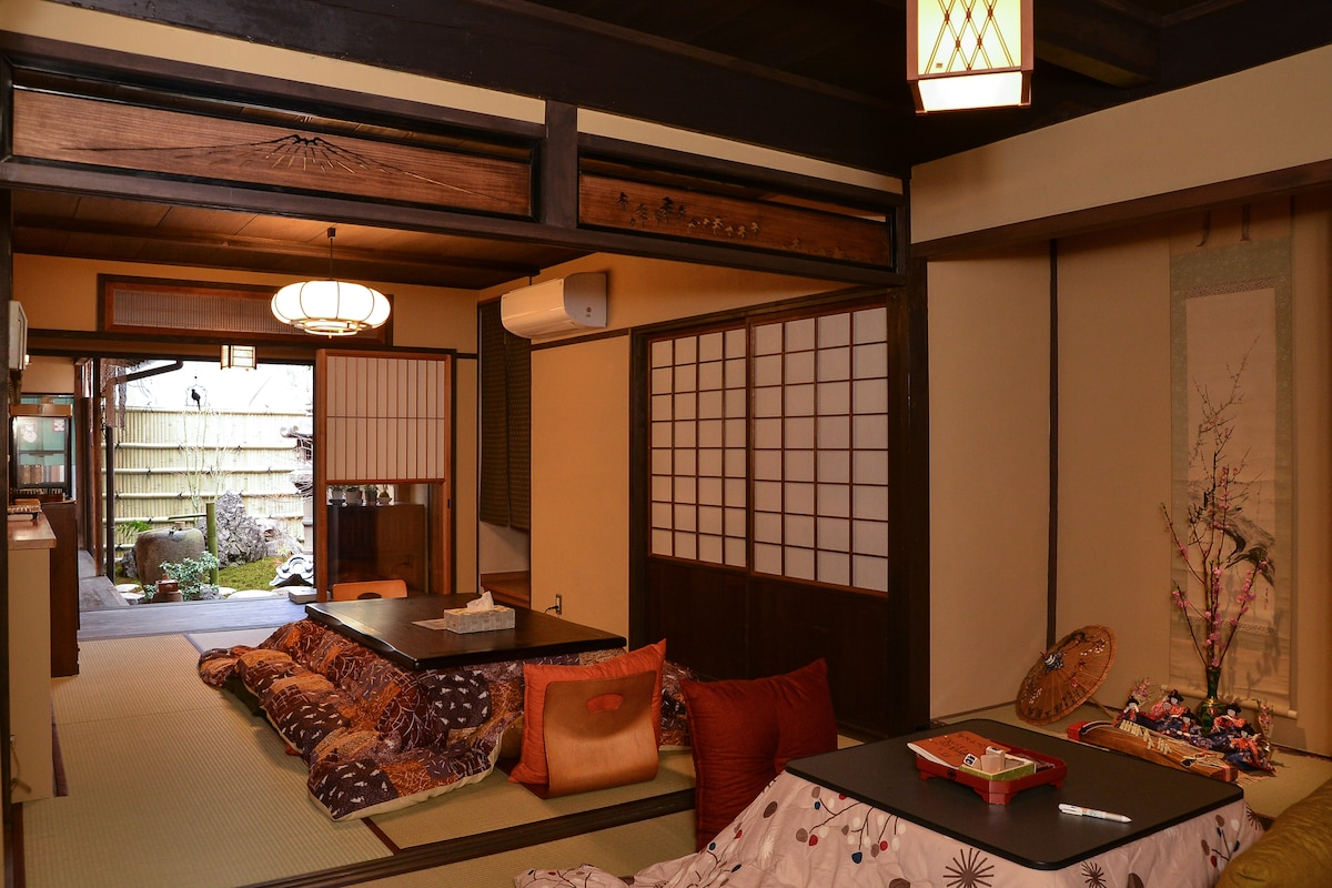 JP Traditional House Japanese Room