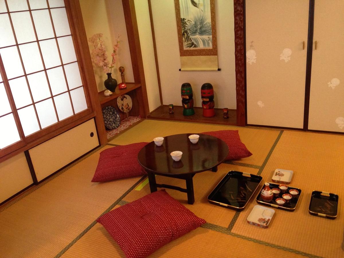 Shimokita Park House - Royale Suite