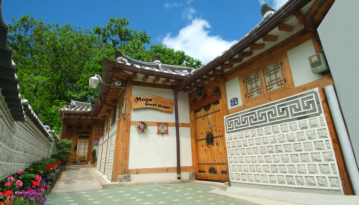 The 'Hanok' is a traditional Korean