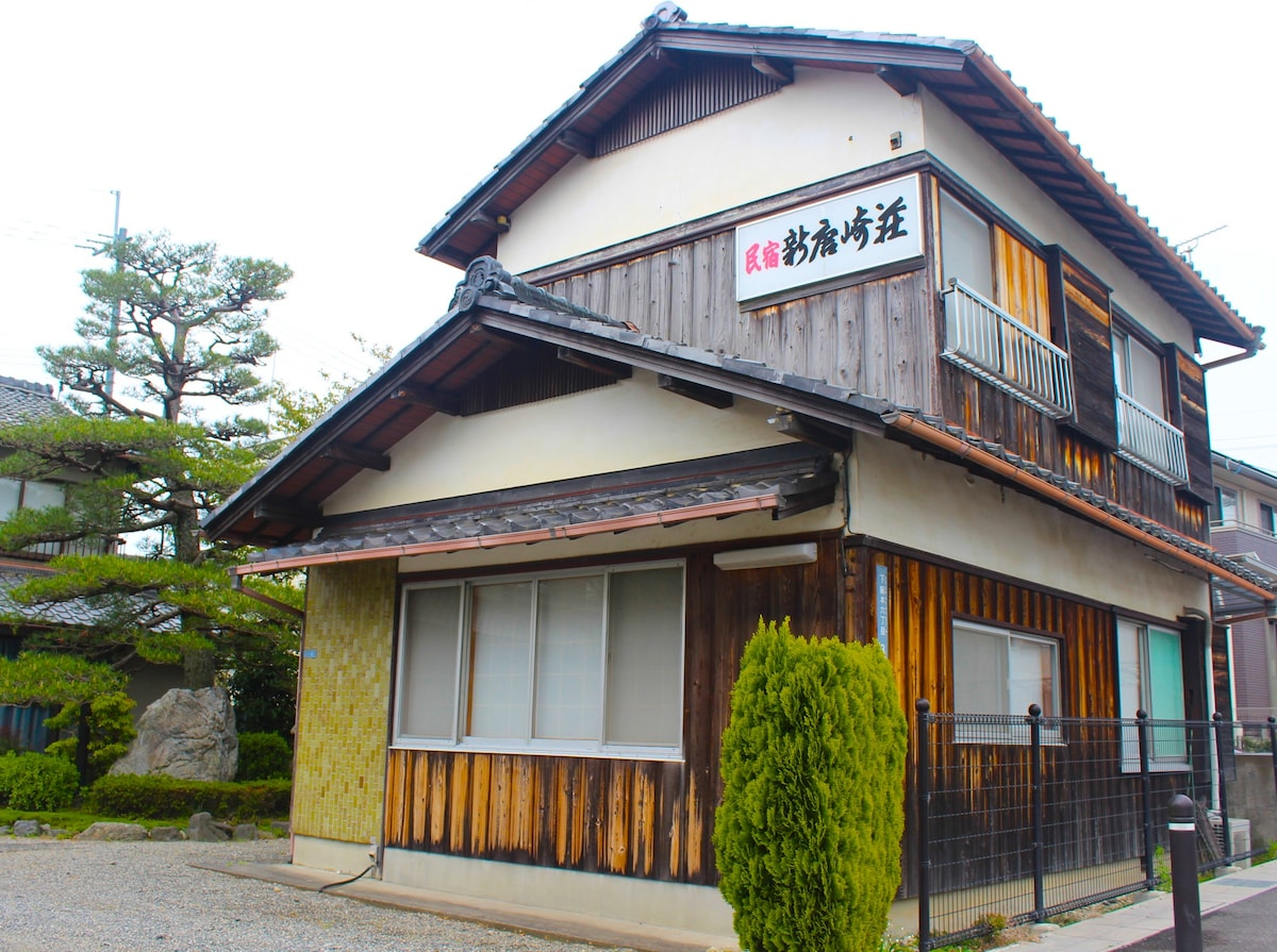 Japan house near Lake/ 20M to Kyoto