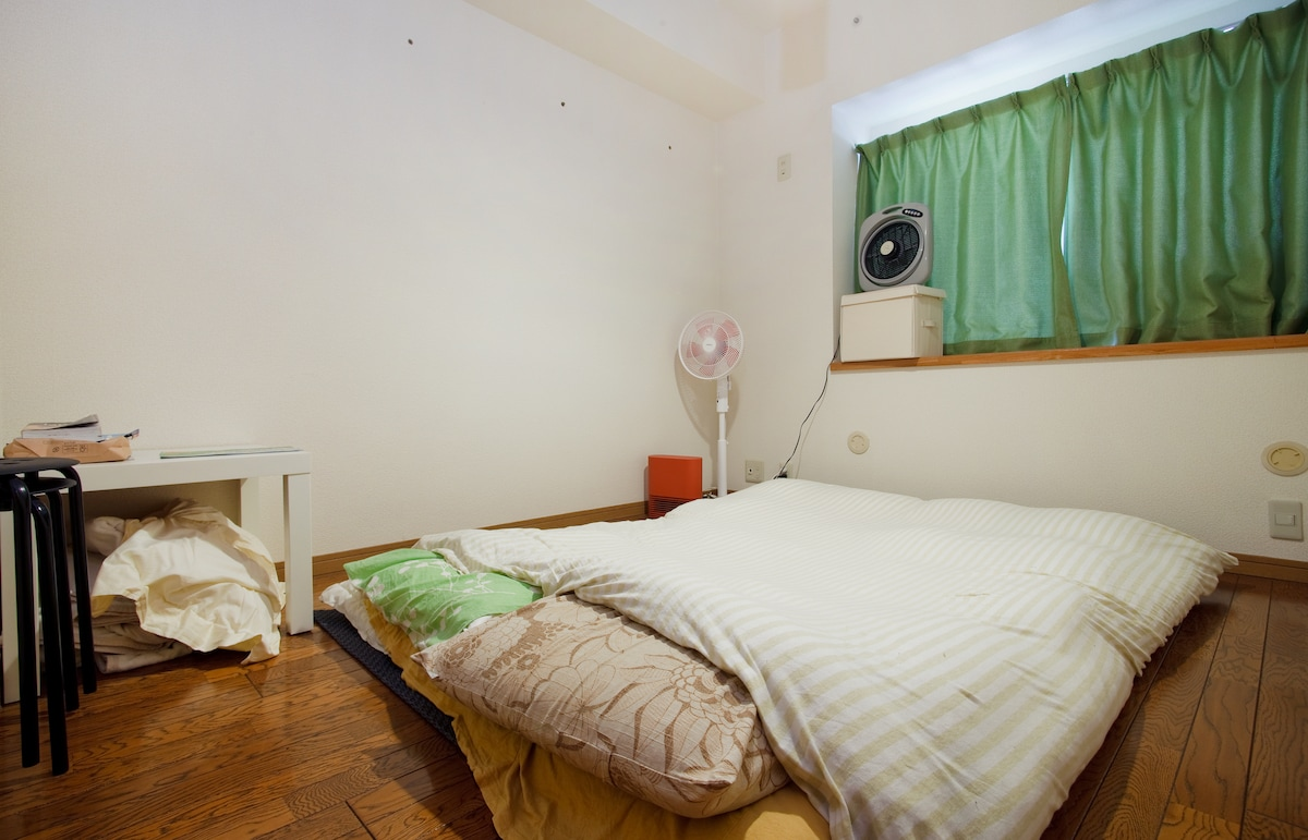 Your room prepared with a double futon for sleeping.