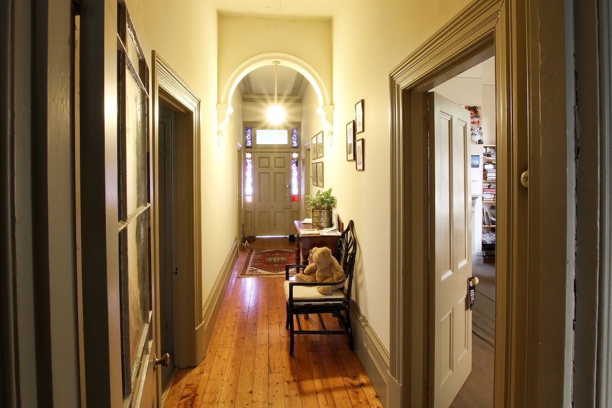 Classic Victorian Armadale Home :)