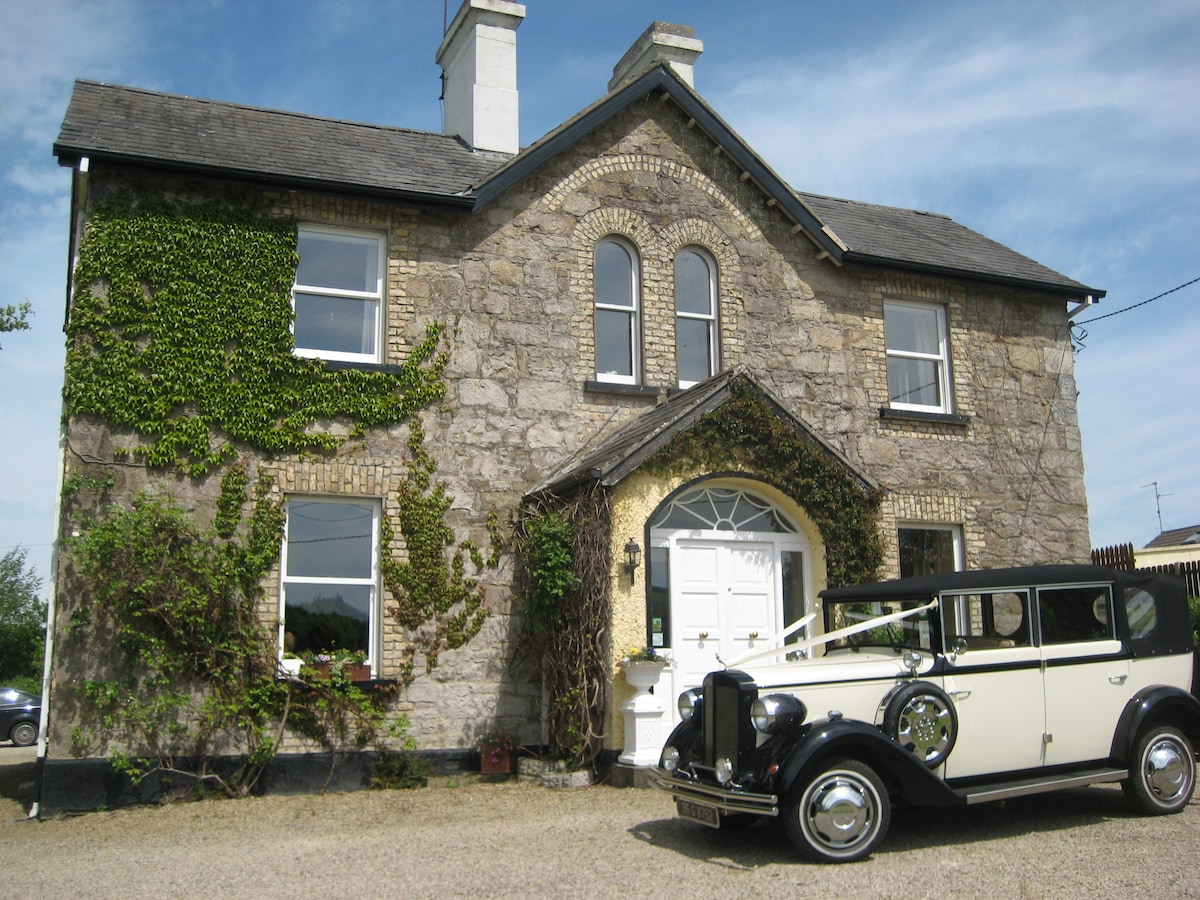 Ardmore Country House B&B Kinnitty.