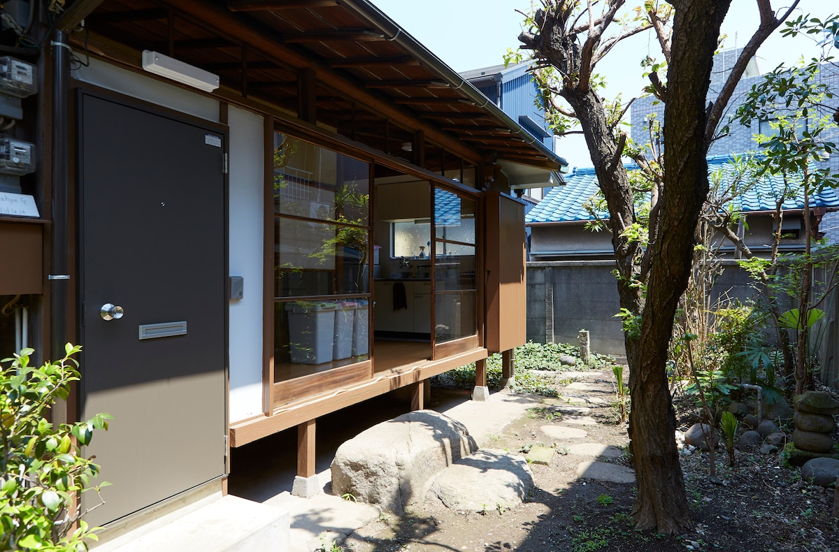Experience Japanese Style House