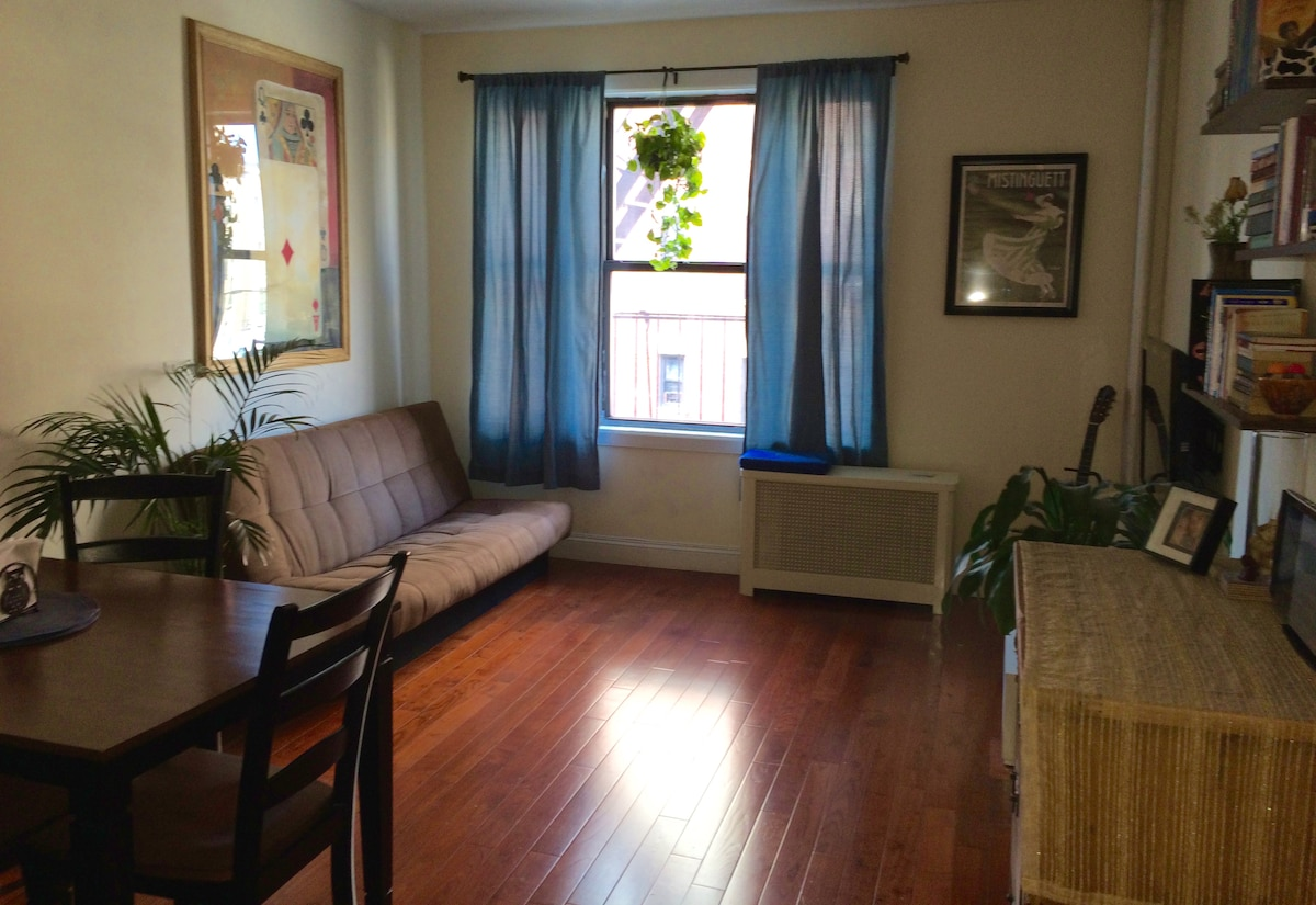 Spacious & sunny 1BR in W. Harlem